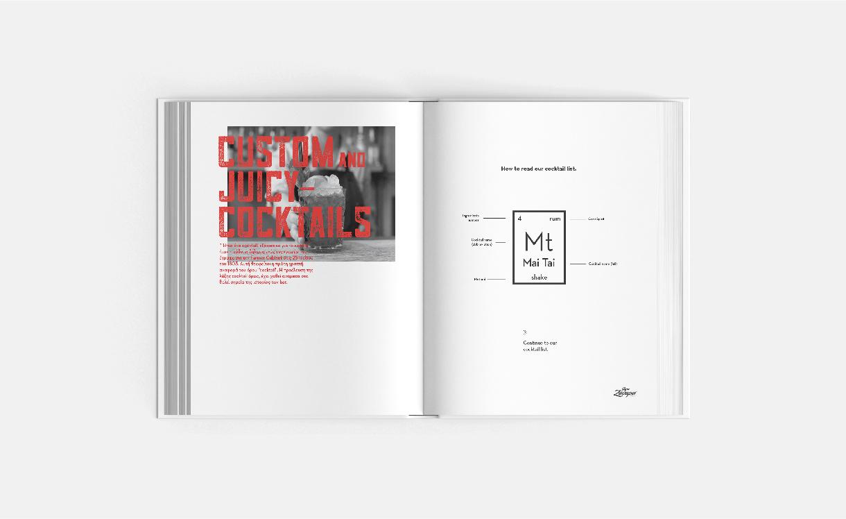 book_blocks-07