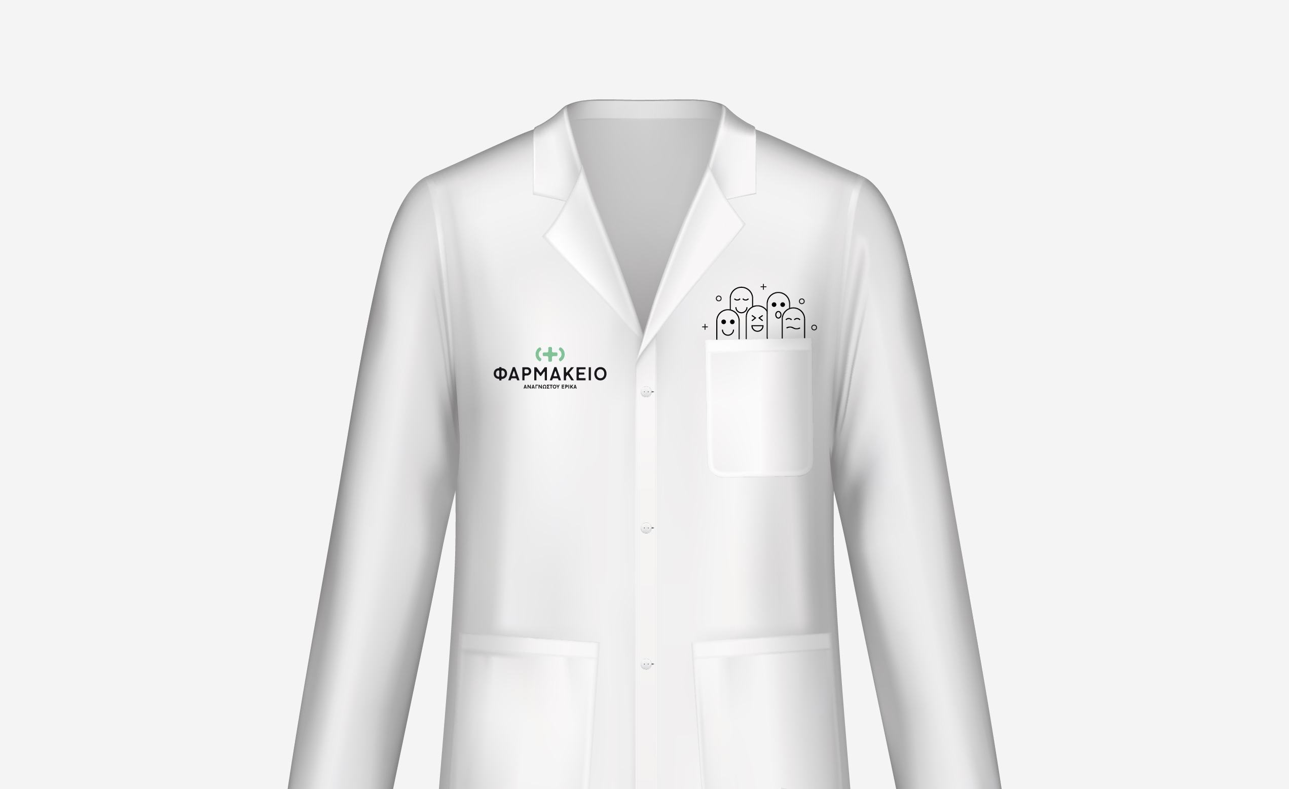 ANAGNOSTOU_PHARMACY_PHARMACY APRONS_2