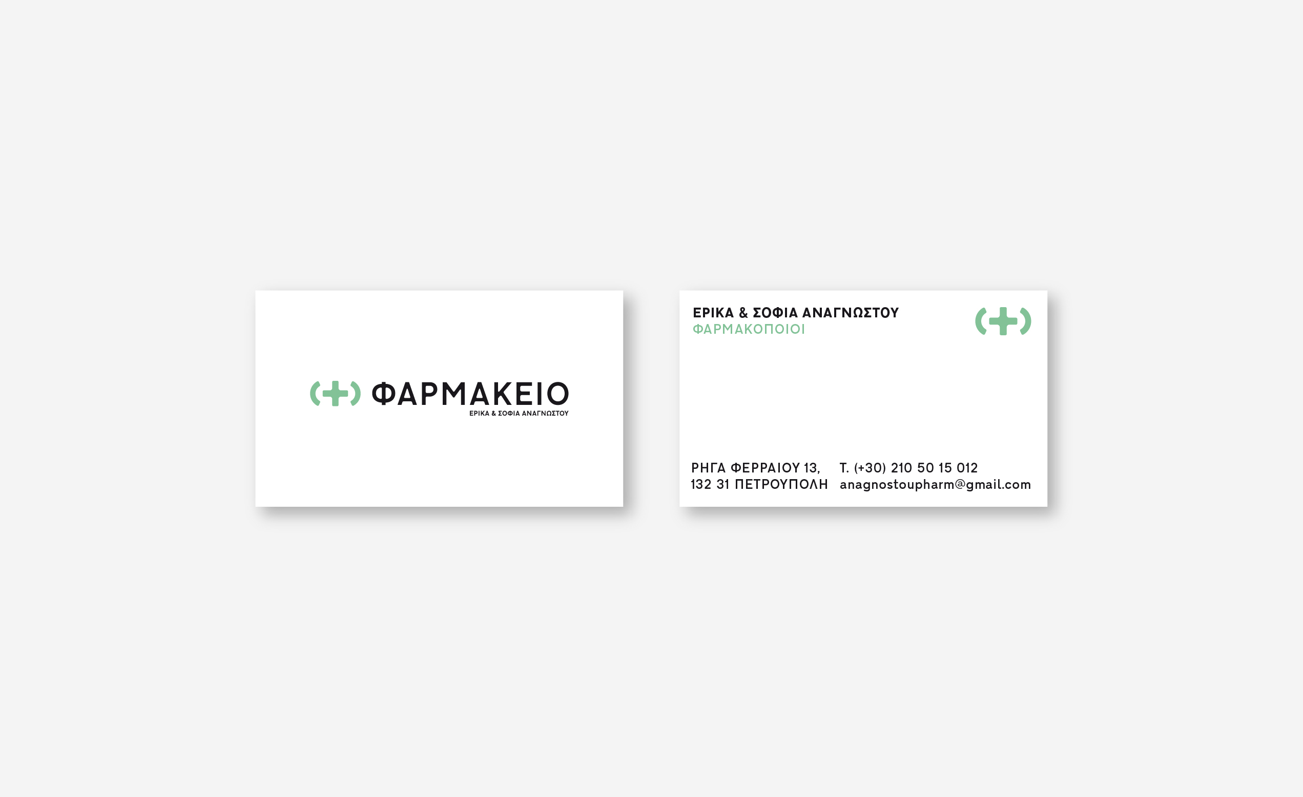 ANAGNOSTOU_PHARMACY_PHARMACY_CARDS