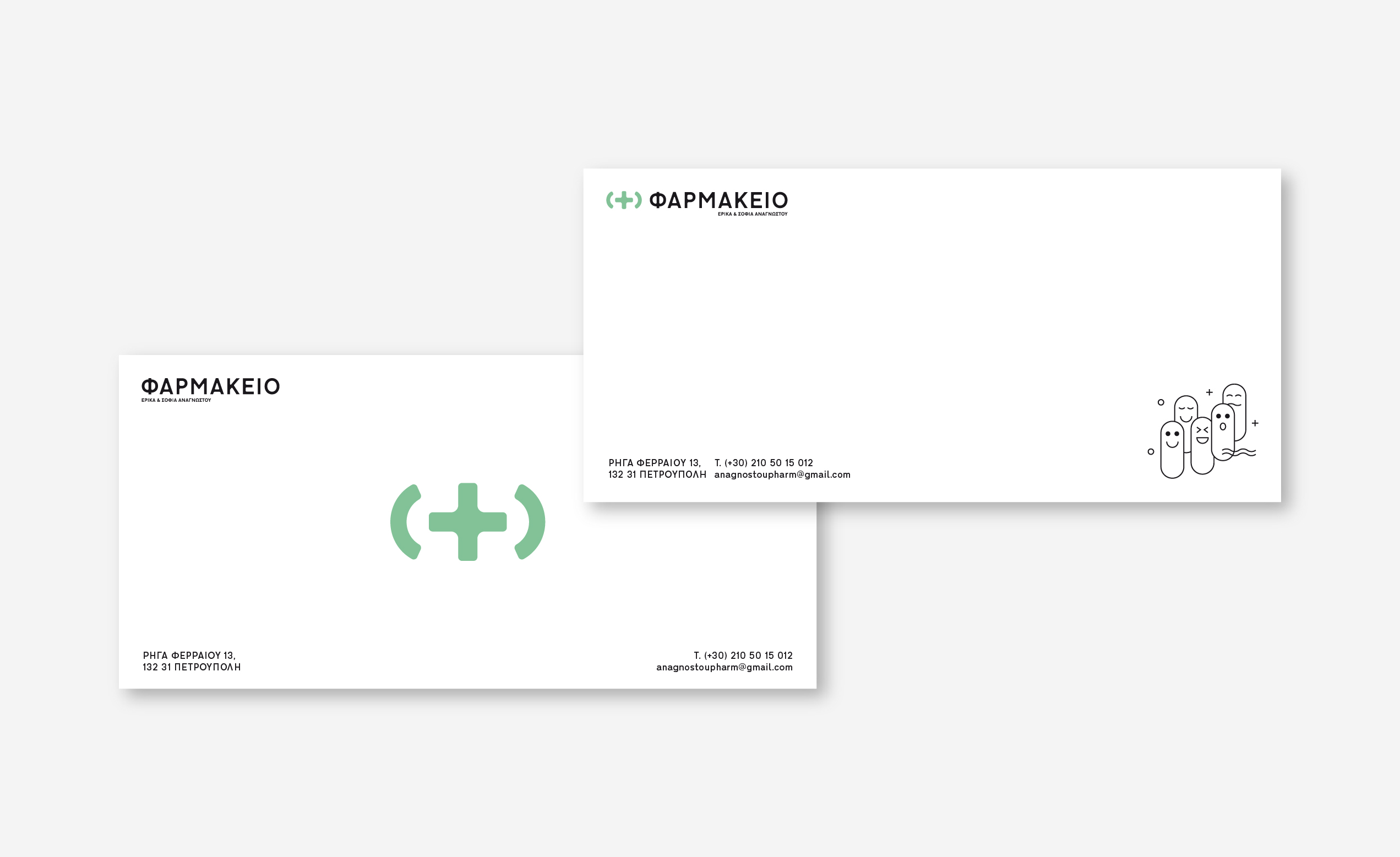 ANAGNOSTOU_PHARMACY_PHARMACY_ENVELOPES